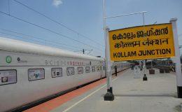 kollam railway station