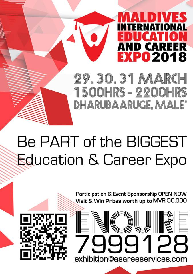 Maldives International Education and Career Expo 2018 – The Biggest Education Event of the Season!