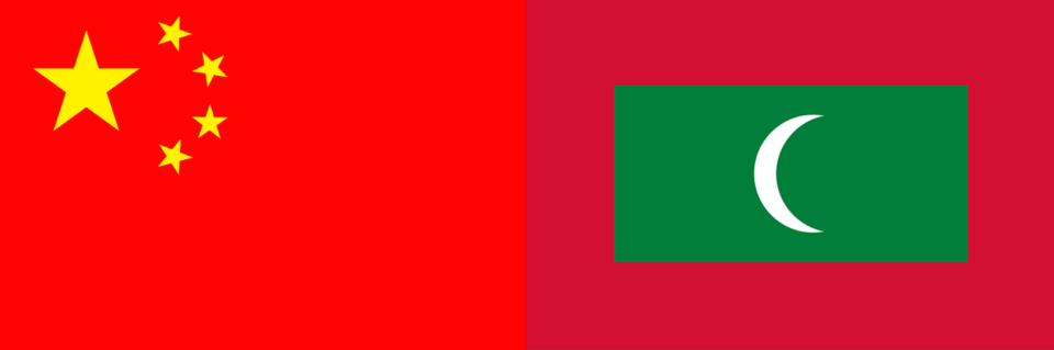 China – Maldives Connection –  Free Trade Agreement