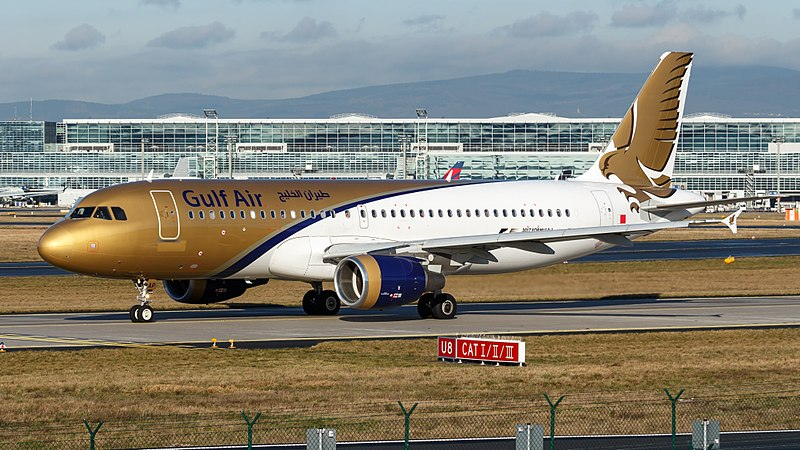 Gulf Air arrives in the Maldives for the first time