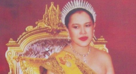 Her Majesty Queen Sirikit's Birthday in Thailand – A Day to Celebrate Mothers