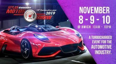 Seylan Colombo Motor Show Next Month