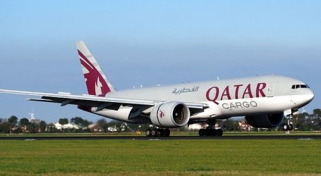 Qatar Airways Now Serving 100 Destinations