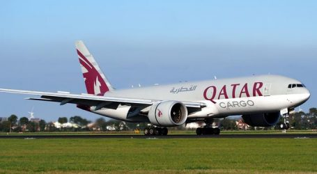 A flexible traveling solution for 2021 by Qatar Airways – Fly freely like a bird!