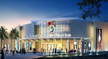 Doha Festival City to open more stores this year – A variety of different experiences