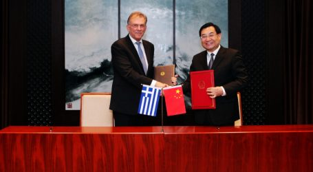 Year of Culture and Tourism Between Greece & China – Events to Begin in May