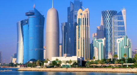 Qatar's Entry Policy Updated – No Quarantine for Fully Vaccinated Tourists