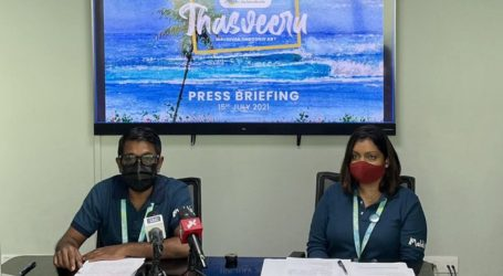 "Visit Maldives Launches Art Competition Titled ""Thasveeru: Maldives Through Art"" – Artistic Expressions"